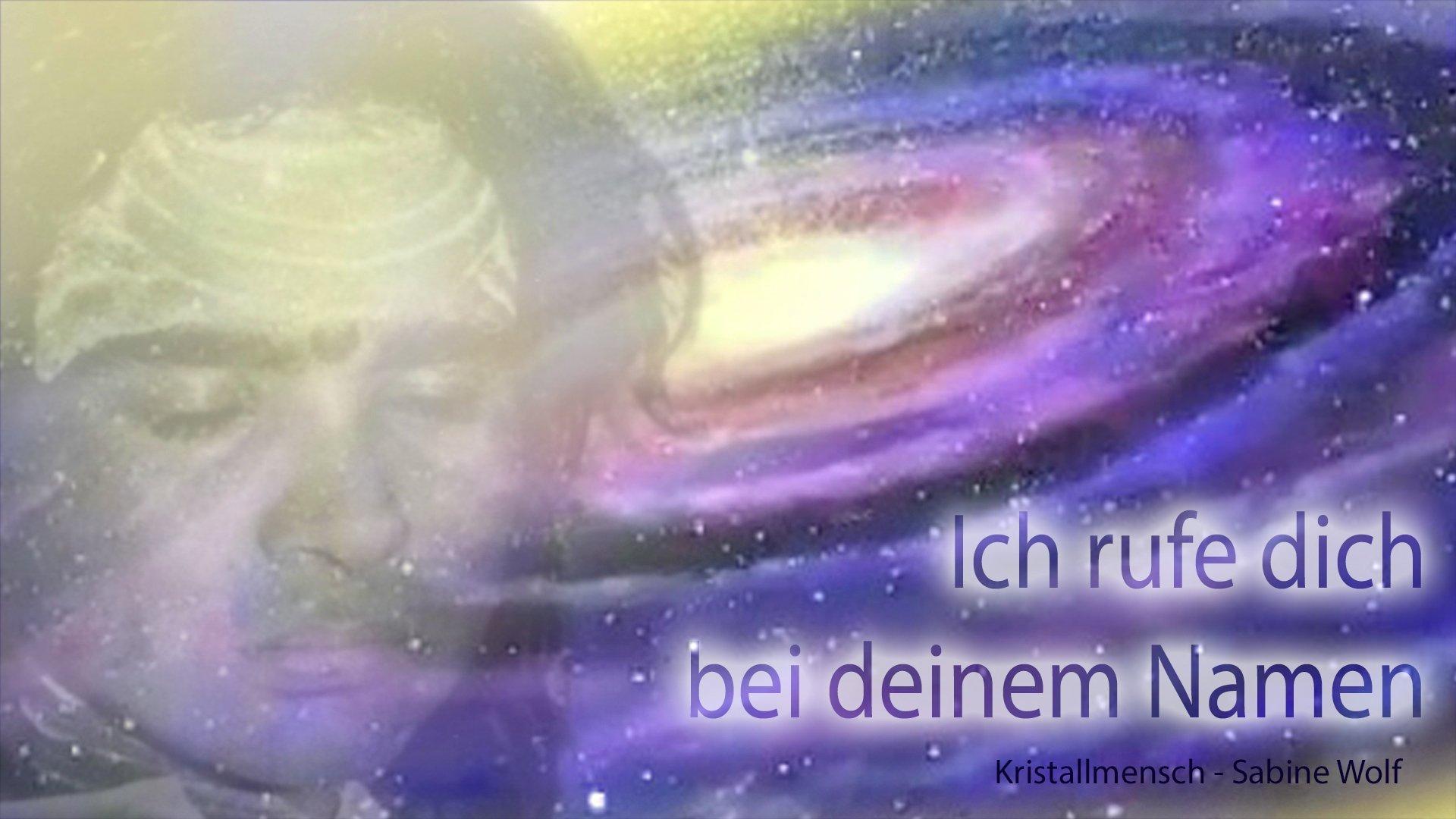 23_12_Ich_rufe_Dich