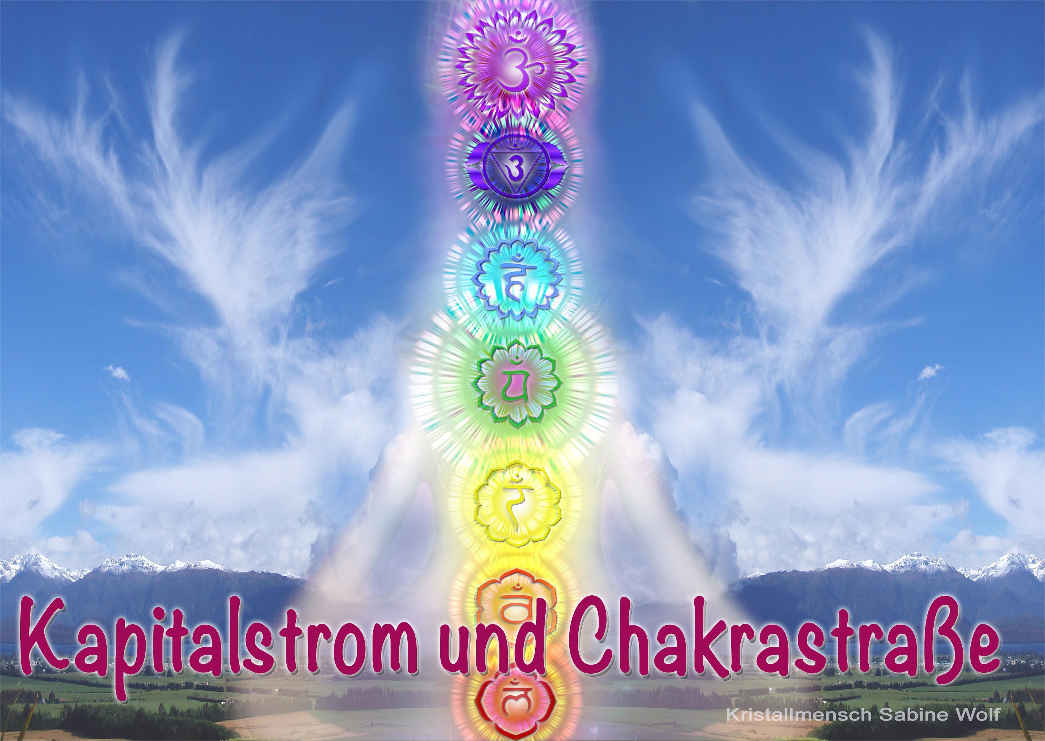 Kapitalstrom_und_Chakrastrasse_1